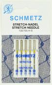 Иглы стретч Shmetz 130/705 H-S №65(2), 75(2), 90(1) 5шт.