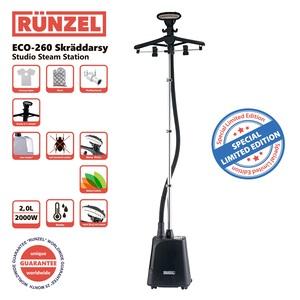 Отпариватель для одежды RUNZEL ECO-260 SKRADDARSY