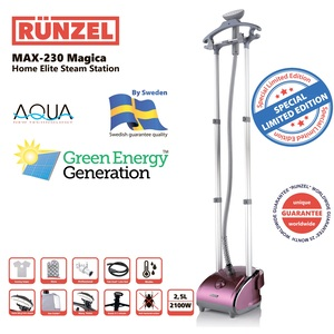 Отпариватель для одежды RUNZEL MAX-230 MAGICA
